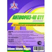 Жидкость охлаждающая низкозамерзающая «Антифриз 40 G11» фото