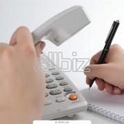 Поддержка прикладных решений - информационно-технологическое сопровождение (ИТС) фото