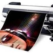 Печать широкоформатная на виниле, сетке, бумаге, самоклейке фото