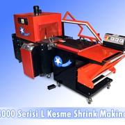 Полуавтомат для упаковки в термоусадочную пленку фото
