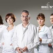 Лечение эндокринных заболеваний, Донецк фото