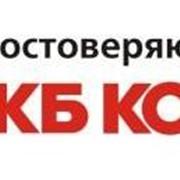 Электронный Цифровые Подписи (ЭЦП) для участия в электронных торгах. фото