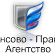 Online бухгалтерские услуги, ведение налогового учета и другие услуги фото