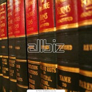 Консультации и разъяснения по юридическим вопросам фото