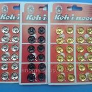 Кнопки пришивные металлические Koh-i-noor d 14мм фото