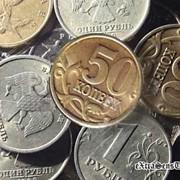 "Система ""Клиент-Банк"" фото"