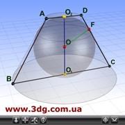 3D модели-иллюстрации к задачам по геометрии на www.3dg.com.ua фото