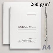 Папка-скоросшиватель, картонная, A4, 260 gr/m2 MDSNA4260M фото