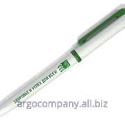 Ручка АРГО 9777 фото