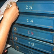 Доставка курьером адресату под подпись в городе фото