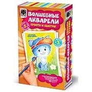 """Волшебные акварели Фантазёр """"Веселая компания"""", картон. уп., 737123 фото"""