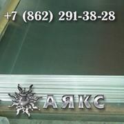 Алюминиевые листы АМГ5 плиты алюминия ГОСТ 17232-99 и 21631-76 прокат плоский листовой цветной фото