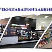 Комплексное оснащение небольших магазинов самообслуживания, традиционных магазинов торговли через прилавок и продовольственных товарных секций фото