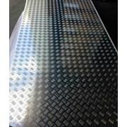 Алюминий листовой рифленый 1,5 мм до 4мм. Резка в размер №34 фото