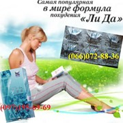 Лида Аптечная 500грн и кардио нагрузки для жиросжигания и похудения фото