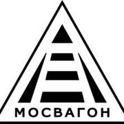 Регистрация/приписка ж/д грузовых вагонов фото
