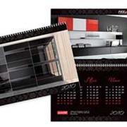 Календари настенные перекидные фото