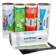 Пленка для упаковки молока и молочных продуктов фото