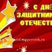 """Вафельная картинка """"23 февраля №2"""" фото"""