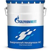 Смазка Gazpromneft Metalgrease AC (18кг) фото