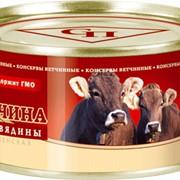 Ветчина Деревенская из говядины Спецпроект фото