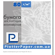Бумага инженерная для плоттеров 80г/м 420мм (16.5″) х 175м фото