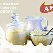 Молоко сухое обезжиренное ГОСТ 10970-87 фото