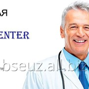 Программа для автоматизации медицинских учреждений Business Center фото