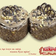Чорний принц, пирожные опт от производителя, кондитерское предприятие КАЛАЧИ фото