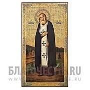 Мастерская копий икон Серафим Саровский, святой преподобный, копия старинной именной иконы на иконной доске (ручная работа) Высота иконы 12 см фото