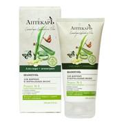 Шампунь для жирных и нормальных волос Алоэ вера + лемонграсс, линия Аптекарь фото