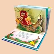 Книжки-панорамы Ушки-потягушки фото