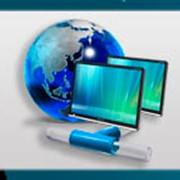 Электронная почта и обслуживание