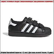 Кеды Adidas SuperStar Black | Скидки при заказе | фото