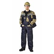 """Костюм """"Рольф"""" куртка+полукомбинезон. Размер 48 Рост 170 фото"""