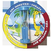 Часы песочные сувенирные тип 2 исп. 8 (2 мин.) ТУ У 33.5-14307481-030-2004 фото