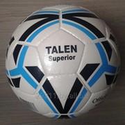 Мяч футбольный профессиональный TALEN SUPERIOR