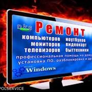 Nikopolservice ремонт видеокарт Никополь фото