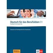 Graziella Guenat, Peter Hartmann Deutsch f?r das Berufsleben B1 Kursbuch mit 2 Audio-CDs фото