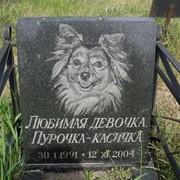 Памятник плоский гранитный фото