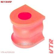 Полиуретановая втулка стабилизатора задней подвески MZ1304RP фото