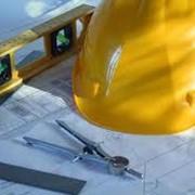 Строительные лицензии вступление в СРО фото