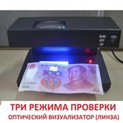 Детектор валют, купюр, документов фото