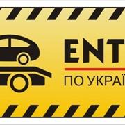 Евакуатор по Україні та Європі фото