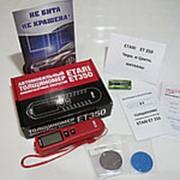 Толщиномер ETARI ET-350 (Чер.+Цвет. мет.) фото