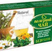 АНТИСТРЕСС (зеленый) Полезный чай 25ф/п * 2г фото