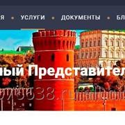 ЮРИСТЫ-ЭКСПЕРТЫ.РФ Юридические услуги в Москве и регионах фото