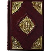 Евангелие 2000 лет в Западноевропейском изобразительном искусстве (подарочное издание) фото
