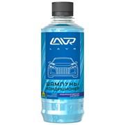 Автошампунь с силиконом Shampoo Silicone, 0,33 (20 шт) фото
