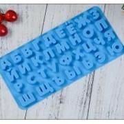 Силиконовая форма для выпечки Алфавит, 25х12 см, голубой фото